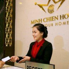 Minh Chien Hotel Далат с домашними животными
