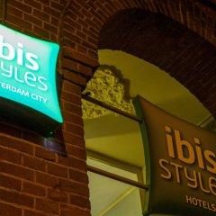 Отель ibis Styles Amsterdam City Нидерланды, Амстердам - 2 отзыва об отеле, цены и фото номеров - забронировать отель ibis Styles Amsterdam City онлайн