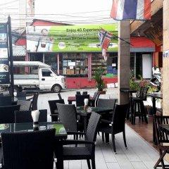 Green Mango Guesthouse - Hostel питание