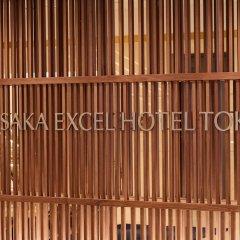 Отель Akasaka Excel Hotel Tokyu Япония, Токио - отзывы, цены и фото номеров - забронировать отель Akasaka Excel Hotel Tokyu онлайн с домашними животными