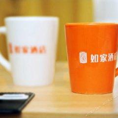Отель Home Inn (Xi'an Qujiang Exhibition Center, Shaanxi Normal University) Китай, Сиань - отзывы, цены и фото номеров - забронировать отель Home Inn (Xi'an Qujiang Exhibition Center, Shaanxi Normal University) онлайн удобства в номере