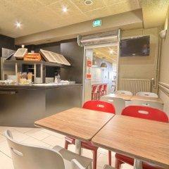 Hotel Campanile Paris Ouest - Boulogne гостиничный бар