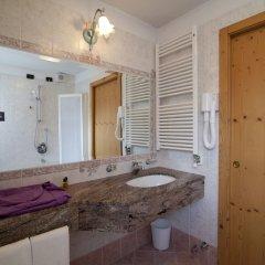 Hotel Princess ванная