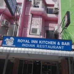 Отель Royal Inn Kitchen and Bar фото 11