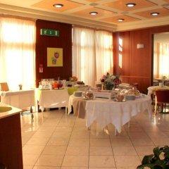 Hotel Leonardo Парма фото 5