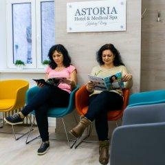 Отель Astoria & Medical Spa интерьер отеля фото 2
