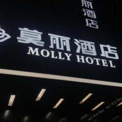 Moli Hotel городской автобус