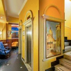 Отель Regno Италия, Рим - 4 отзыва об отеле, цены и фото номеров - забронировать отель Regno онлайн интерьер отеля фото 2