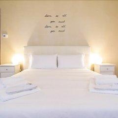 Отель Hemeras Boutique House Bollo Милан комната для гостей фото 2