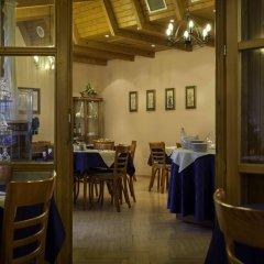 Отель Corvin Hotel Budapest - Sissi wing Венгрия, Будапешт - 2 отзыва об отеле, цены и фото номеров - забронировать отель Corvin Hotel Budapest - Sissi wing онлайн питание фото 2
