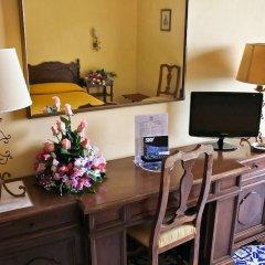 Grand Hotel Hermitage & Villa Romita удобства в номере