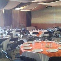 Отель Quinta Misión Креэль помещение для мероприятий