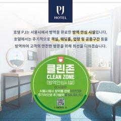 Отель PJ Myeongdong Южная Корея, Сеул - отзывы, цены и фото номеров - забронировать отель PJ Myeongdong онлайн фото 3