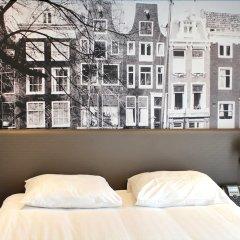 Royal Amsterdam Hotel спа фото 2