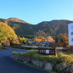 Отель Yufuin Ryokan Baien Хидзи фото 10