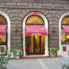 Hotel Demetra Capitolina спа