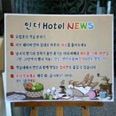 Отель In the Business Hotel Южная Корея, Тэгу - отзывы, цены и фото номеров - забронировать отель In the Business Hotel онлайн в номере