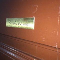 Отель CANDIA41 бассейн фото 2