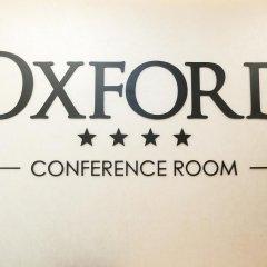 Отель Oxford Hotel Албания, Тирана - отзывы, цены и фото номеров - забронировать отель Oxford Hotel онлайн интерьер отеля фото 3