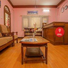 Отель OYO 148 Hotel Green Orchid Непал, Катманду - отзывы, цены и фото номеров - забронировать отель OYO 148 Hotel Green Orchid онлайн детские мероприятия