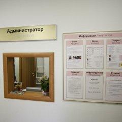 Аскет Отель на Комсомольской интерьер отеля