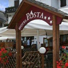 Hotel Posta Форни-ди-Сопра помещение для мероприятий