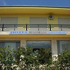 Отель Vila Giorgio Албания, Шкодер - отзывы, цены и фото номеров - забронировать отель Vila Giorgio онлайн вид на фасад