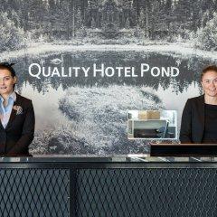 Отель Quality Hotel Pond Норвегия, Санднес - отзывы, цены и фото номеров - забронировать отель Quality Hotel Pond онлайн интерьер отеля