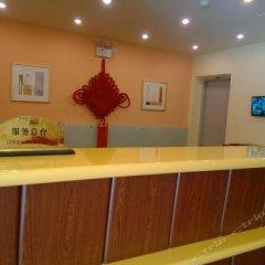 Отель Home Inn Китай, Сямынь - отзывы, цены и фото номеров - забронировать отель Home Inn онлайн интерьер отеля