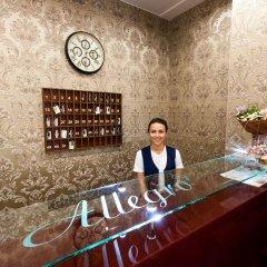 Гостиница Аллегро На Лиговском Проспекте гостиничный бар