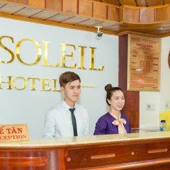 Le Soleil Hotel Nha Trang Нячанг интерьер отеля