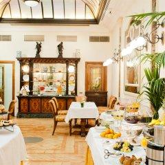 Отель Helvetia & Bristol Firenze Starhotels Collezione Флоренция питание фото 2