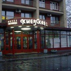Гостиница Киевская на Курской вид на фасад фото 2