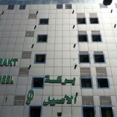 Отель Barakat Al Aseel ванная фото 2