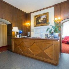 Hotel Bled сауна