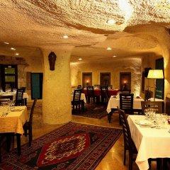 Cappadocia Estates Hotel питание