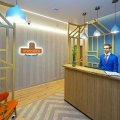 Гостиница Хорошов в Москве 2 отзыва об отеле, цены и фото номеров - забронировать гостиницу Хорошов онлайн Москва спа