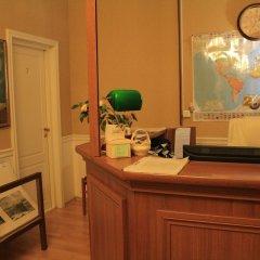 Гостиница Меблированные комнаты Europe Nouvelle удобства в номере фото 3