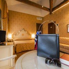 Отель Palazzo Guardi Италия, Венеция - 2 отзыва об отеле, цены и фото номеров - забронировать отель Palazzo Guardi онлайн удобства в номере фото 2
