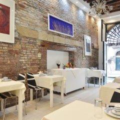 Отель Al Mascaron Ridente Италия, Венеция - отзывы, цены и фото номеров - забронировать отель Al Mascaron Ridente онлайн питание