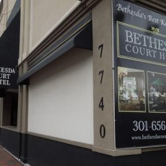 Отель Bethesda Court Hotel США, Бетесда - отзывы, цены и фото номеров - забронировать отель Bethesda Court Hotel онлайн вид на фасад