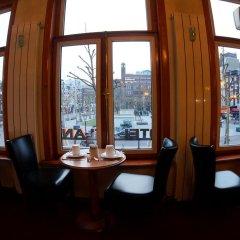 Отель Atlanta Амстердам питание