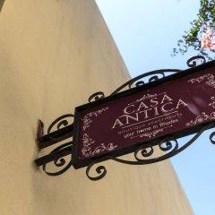 Отель Casa Antika Греция, Родос - отзывы, цены и фото номеров - забронировать отель Casa Antika онлайн
