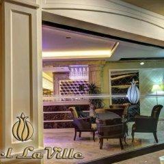 Laville Турция, Кахраманмарас - отзывы, цены и фото номеров - забронировать отель Laville онлайн балкон
