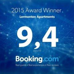 Отель Lermontov Apartments Чехия, Карловы Вары - отзывы, цены и фото номеров - забронировать отель Lermontov Apartments онлайн фото 11
