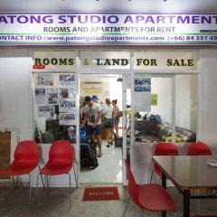 Апартаменты Patong Studio Apartments питание фото 2