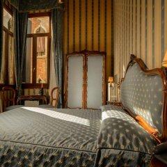 Отель Centauro Италия, Венеция - 3 отзыва об отеле, цены и фото номеров - забронировать отель Centauro онлайн комната для гостей фото 4