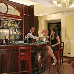 Отель Salus Terme Италия, Абано-Терме - отзывы, цены и фото номеров - забронировать отель Salus Terme онлайн гостиничный бар