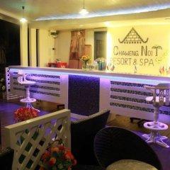 Отель Chaweng Noi Resort спа фото 3