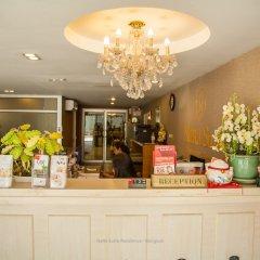 Отель Nara Suite Residence Бангкок гостиничный бар